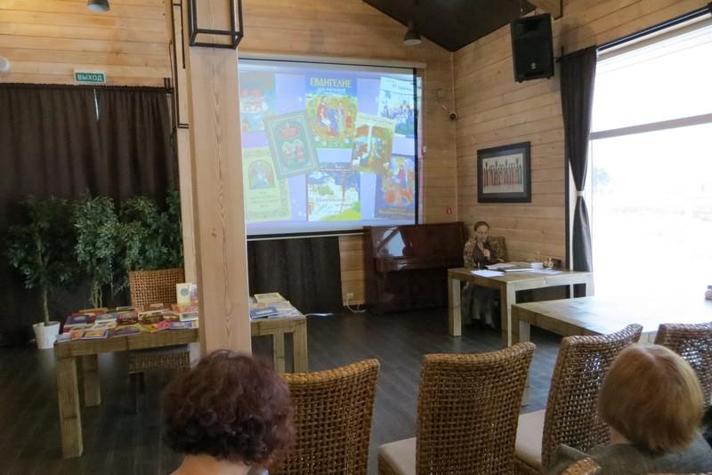 """На базе """"Окуневая"""" вновь состоялся выездной семинар для руководителей муниципальных образовательных учреждений на территории Выборгской епархии"""